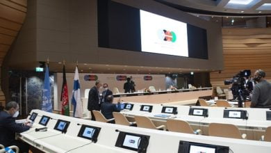 Photo of Strong Support for Afghanistan at the 2020 Afghanistan Conference