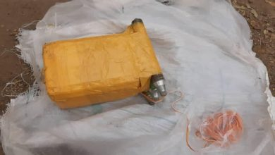 Photo of Blast Prevented in Kabul with Discovering Eight Mines
