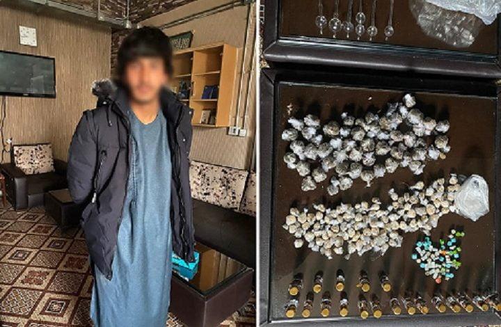 A drug smuggler was arrested in Kabul
