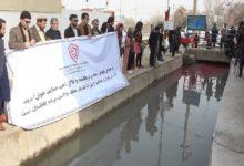 تصویر شهروندان بلخ، کشتار افراد ملکی را تقبیح کردند