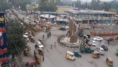 Photo of Jalalabad City