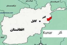 Photo of Series Explosions Prevented in Kunar