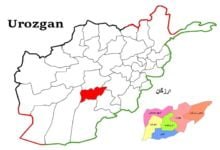Photo of Eight Assailants Killed in Urozgan Recent Clashes