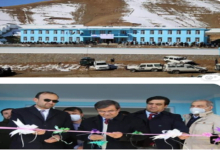 Photo of School Building Opened in Bamyan