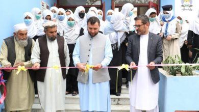 Photo of New School Building Opened in Nangarhar