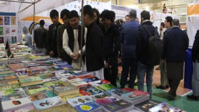 Photo of Book Exhibition Launched in Balkh