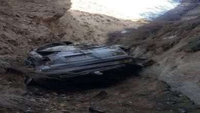 Photo of Woman Martyred When a Car Overturned in Balkh